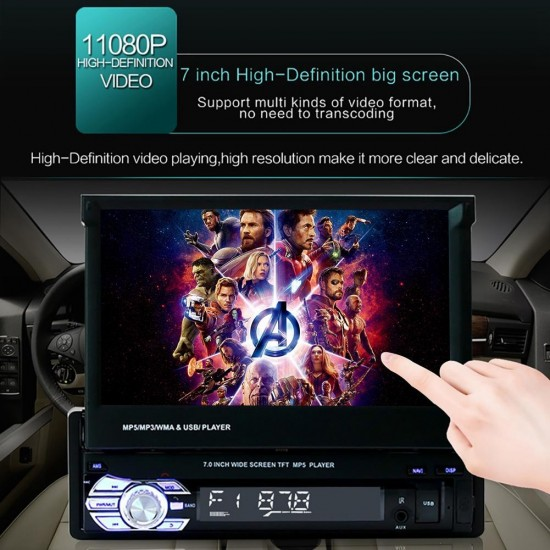 Мултимедия с вадещ се екран и GPS + камера за задно виждане, Универсален, Bluetooth, FM, MP3, MP4, МР5 плейър