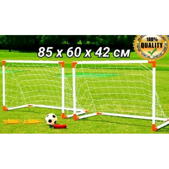 Футболни врати + топка + помпа + 8 колчета детски комплект за футбол