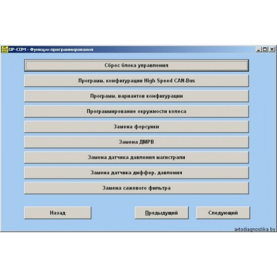 OPCOM V1.99 OBD2 OP-Com CAN-BUS Interface For OPEL Firmware V1.99 OP COM With PIC18F458 Chip
