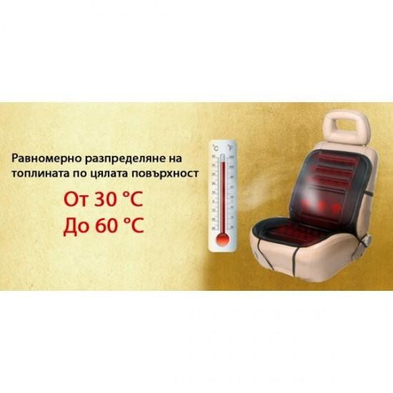 Подгряваща седалка за кола 12v с дистанционно управление, плюшена