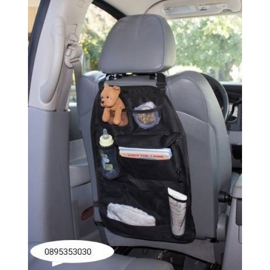 Органайзер за задна седалка на кола