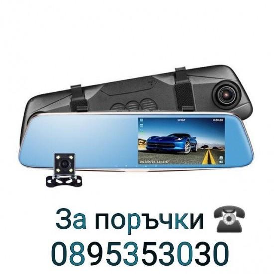 Видеорегистратор DVR HD огледало за автомобил с предна и задна камера