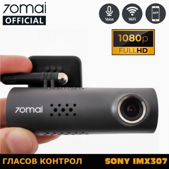 Умен видеорегистратор Xiaomi 70mai 1S, Ultracompact, Full-HD 1080P